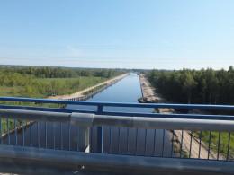Северодвинский канал