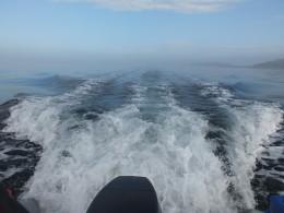 Туман, идём в водоизмещающем...