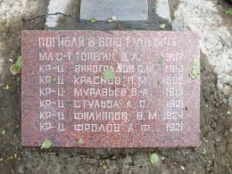 DSCF1835