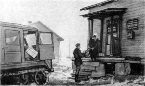 Самое северное почтовое отделение России. Цыпнаволок индекс 184411