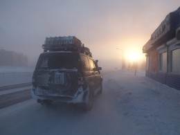 Морозное солнце в Нягани