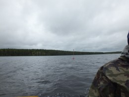 Озеро Вадло