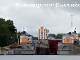 Беломорско-Балтийский канал