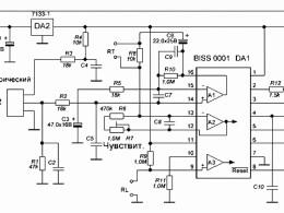 Схема модуля HC-SR501
