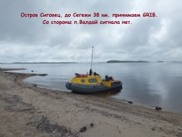 Беломорско-Балтийский канал, южная сторона о. Сиговец. До Сегежи 38 км.