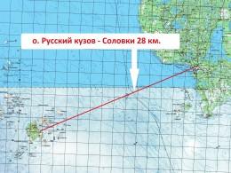 """На Русском кузове с антенной интернет 2G. Телефон - редкие SMS """"Вам звонили"""""""
