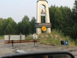 Все, что было в Нижегородской – мелочи. Самое интересное началось отсюда.