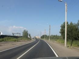 Едем в Северодвинск