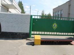 Погрануправление. ул. Русанова 1А