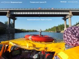 Май 2014  Идем под Татаров мост