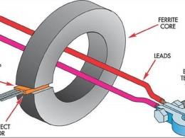 Принцип измерения зарядного тока АКБ в разности магнитного полей...