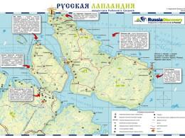 Средний и Рыбачий. фото www.kolamap.ru