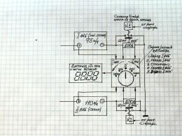 Схема подключения ваттметра в 2-х аккумуляторном варианте бортсети.