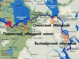 Обводные каналы Волго-Балта