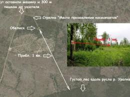 Космоснимок с привязкой к местности.