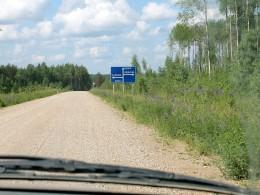До Косы нормальная дорога