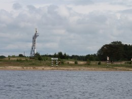 река Водла