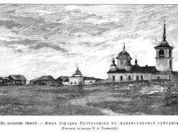 Пустозерск. Фото с сайта www.goarctic.ru