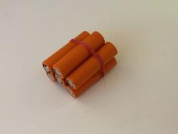 Аккумуляторы LiFeP04 ёмкостью 1700 mAh