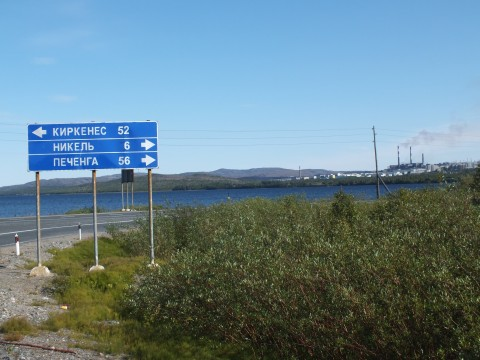 До границы с государством викингов и моряков