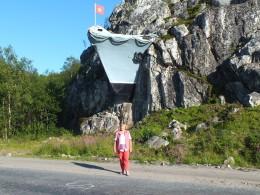 Памятник героям Североморцам