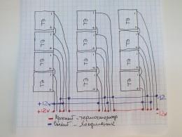 Схема соединений элементов