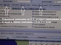 Настройки программы zyGrib