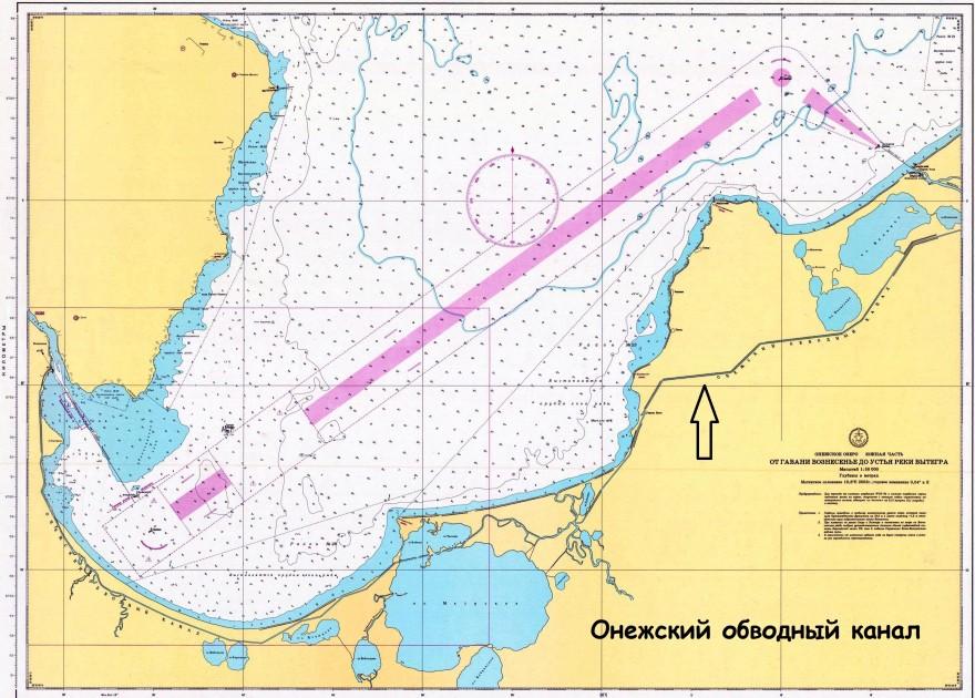 Южная часть Онежского озера.  Онежский обводный канал