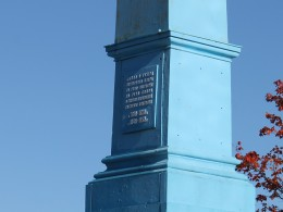 Памятная табличка на обелиске. Сегодня надпись немного другая