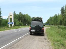 Въезжаем в  Архангельскую область