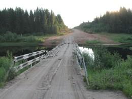 Понтонный мост через р. Кимжа