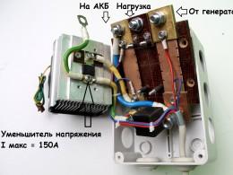Диод установлен на теплоотвод и блокируется по необходимости реле 70А