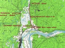 """Канал """"Кулой – Пинега"""" протяженностью около 6 км и одним шлюзом"""