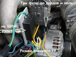 С обмоток генератора выведены три фазы и ноль для развязки по гальванике...