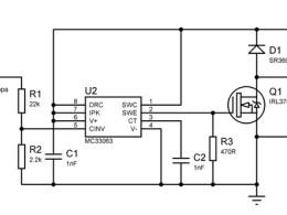 Схема №3 на ШИМ контроллере МС33063.