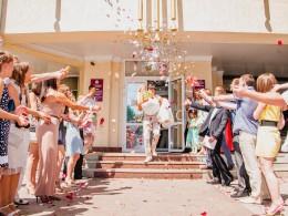 Отгуляли свадьбу