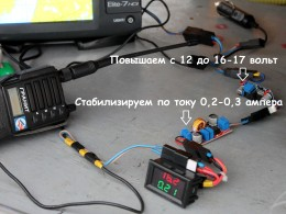 Зарядка 12-и вольтового 10нмг1.0 от бортсети через повышающий DC/DC