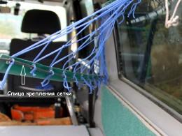 Спица фиксации сетки в люверсах