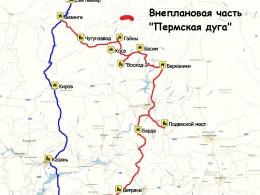 Синим сухопутный маршрут