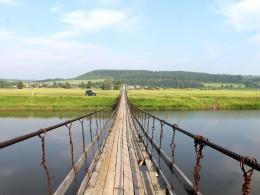 Подвесной мост в через Сылву