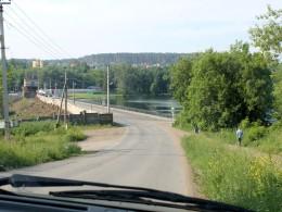 Автомобильный мост через Сылву