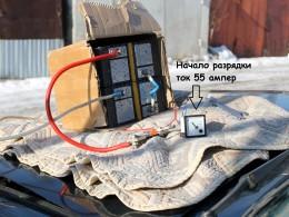 Свинец отключен, двигатель остановлен, ток разряда литий-титаната 55 ампер