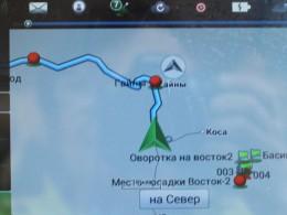 Вышли на дорогу Кудымкар-Гайны.