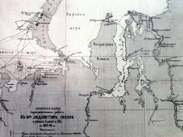 Карта 1893-95 г.