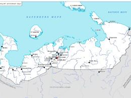 Границы НАО. Фото www.chumoteka.ru/